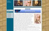 atestat informatica html scriitori pasoptisti 3